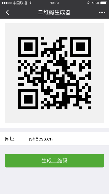 二维码生成器在线_微信小程序–二维码生成器 - CSDN博客